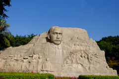 Stone carving of Sun Yat-sen stock image