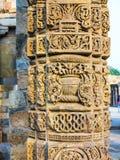 Stone carvings at pillars, Qutb Minar Royalty Free Stock Images