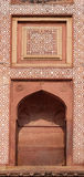 Stone carvings on the wall in Fatehpur Sikri Royalty Free Stock Image