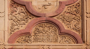 Stone carvings on the wall in Fatehpur Sikri Stock Photos