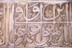 Stone carvings on the wall in Fatehpur Sikri. Beautiful stone carvings on the wall in Fatehpur Sikri complex, Uttar Pradesh, India Royalty Free Stock Images