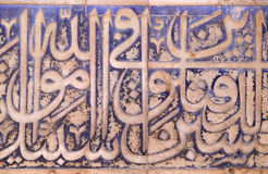 Stone carvings on the wall in Fatehpur Sikri Royalty Free Stock Photography