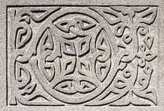 Stone Celtic Knotwork Stock Image