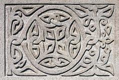 Stone Celtic Knotwork. Celtic Knotwork - Stone  - The Necropolis Glasgow Stock Image