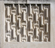 Stone chain link carving Royalty Free Stock Image