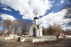 Stone chapel, orthodox church, Russia Royalty Free Stock Photo