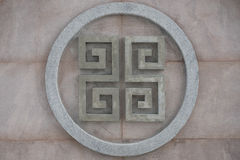 Stone chinese symbol Stock Photography