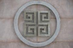 Stone chinese symbol Stock Photography