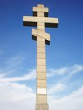 Stone Christian cross Stock Photo