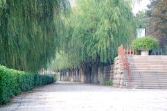 Stone City Park Royalty Free Stock Image