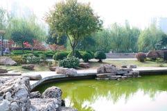 Stone City Park Stock Image