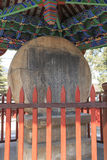 Stone drum monument in ShiGu village near Lijiang Royalty Free Stock Photo
