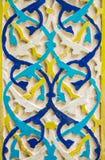 A Stone Engraving Detail From Ottoman Art. A Stone Engraving Detail With Rumi From The Door Of Yesil (Green) Mosque In Bursa, Turkey Stock Photos