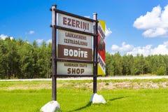 Stone figures Ezerini in Latvia Royalty Free Stock Images