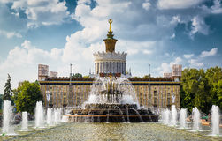 The Stone Flower Fountain in All-Russia Exhibition Center (VDNKh Royalty Free Stock Photos