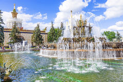 Stone Flower fountain in Moscow Royalty Free Stock Image
