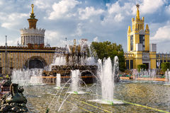 The Stone Flower Fountain, Moscow Royalty Free Stock Image