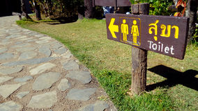 Stone footpath and toilet pole sign
