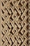 Stone Friezes Zica Monastery, Serbia. Stone friezes Zica Monastery in Kraljevo, Serbia royalty free stock images