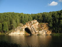 Stone gate. The Rock Stone Gate is one of the most famous rocks of the Urals (Russia Stock Image