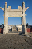 The stone gate of Temple of Heaven Royalty Free Stock Photography