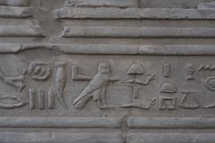 Stone Hieroglyphic Carvings at Kom Ombo Temple. Near Luxor royalty free stock photos