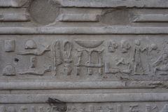 Stone Hieroglyphic Carvings at Kom Ombo Temple. Near Luxor royalty free stock images