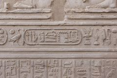 Stone Hieroglyphic Carvings at Kom Ombo Temple. Near Luxor stock images