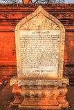 Stone inscription Royalty Free Stock Images