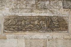 Stone with the inscription in Arabic in the wall of an ancient mosque. Baku. Azerbaijan Royalty Free Stock Photography
