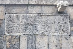 Stone with the inscription in Arabic in the wall of an ancient mosque. Baku. Azerbaijan Royalty Free Stock Photos