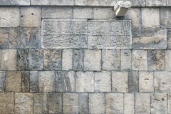Stone with the inscription in Arabic in the wall of an ancient mosque. Baku. Azerbaijan Stock Photos