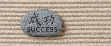 Stone with the inscription Success stock photography