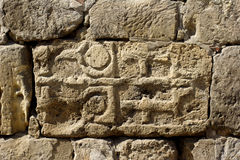 Stone inscription and symbols. Old stone inscription and symbols stock image