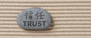 Stone with the inscription Trust royalty free stock images