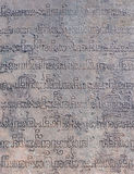 Stone inscriptions Royalty Free Stock Image