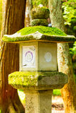 Stone Lantern Moss Covered Day Japan Stock Images