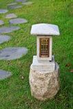 Stone lantern and stone steps Royalty Free Stock Photo
