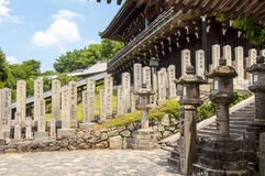 Stone lanterns in a Japanese temple Royalty Free Stock Images