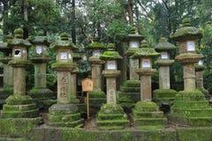 Stone lanterns in Nara Stock Photos