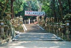 Stone Lanterns in Nara, Japan Stock Images