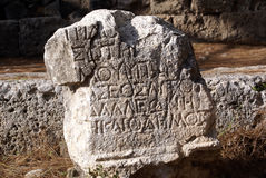 Stone and letters in Phaselis Stock Photography
