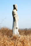 Stone man Sculpture in wild. China, Qing dynasty Stock Photography