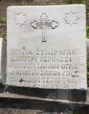 Stone Marker with Christian Cross at Philadelphia in Turkey Royalty Free Stock Photos