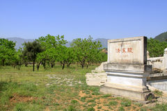 Stone monument in the Eastern Royal Tombs of the Qing Dynasty, c Stock Photography