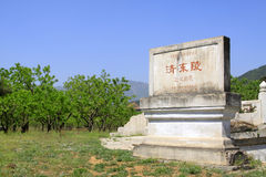 Stone monument in the Eastern Royal Tombs of the Qing Dynasty, c Royalty Free Stock Photography