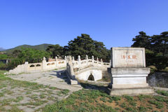 Stone monument in the Eastern Royal Tombs of the Qing Dynasty, c Stock Photos