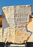 Stone monument with mention of Pontius Pilate near Herod's palace in Caesarea Maritima National Park stock images