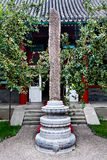 Stone Monument Soong Ching-Ling Residence Beijing Stock Photos
