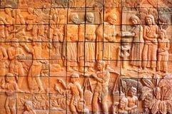 Stone mural. Stock Image